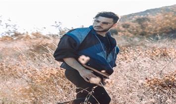 Funda Arar'dan Yeni Single Çalışması
